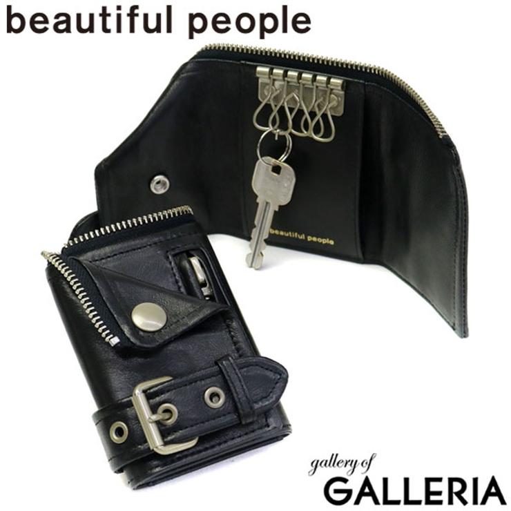 キーケース beautiful people   ギャレリア Bag&Luggage   詳細画像1