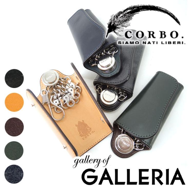 キーケース キーケース 革 | ギャレリア Bag&Luggage | 詳細画像1