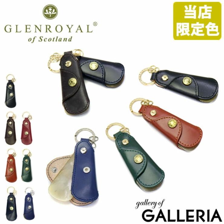 キーホルダー 靴べら 携帯用   ギャレリア Bag&Luggage   詳細画像1