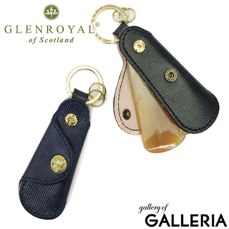 キーホルダー 靴べら 携帯用 | ギャレリア Bag&Luggage | 詳細画像1