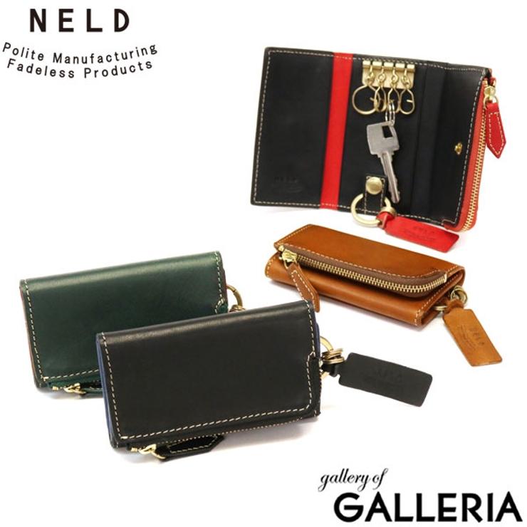 ネルド キーケース NELD   ギャレリア Bag&Luggage   詳細画像1