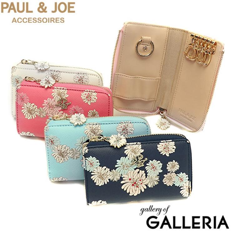ポール&ジョーアクセソワ キーケース | ギャレリア Bag&Luggage | 詳細画像1