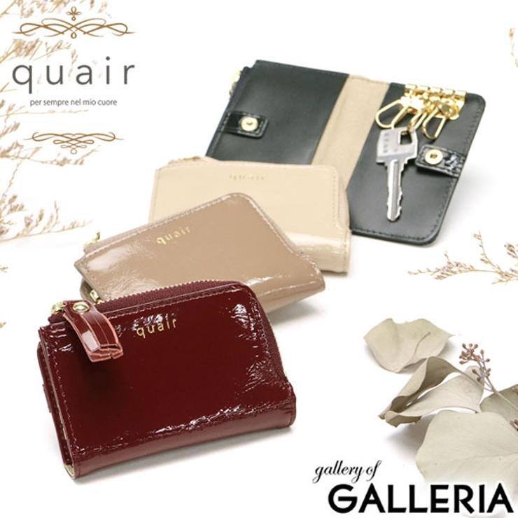 クアー キーケース quair | ギャレリア Bag&Luggage | 詳細画像1