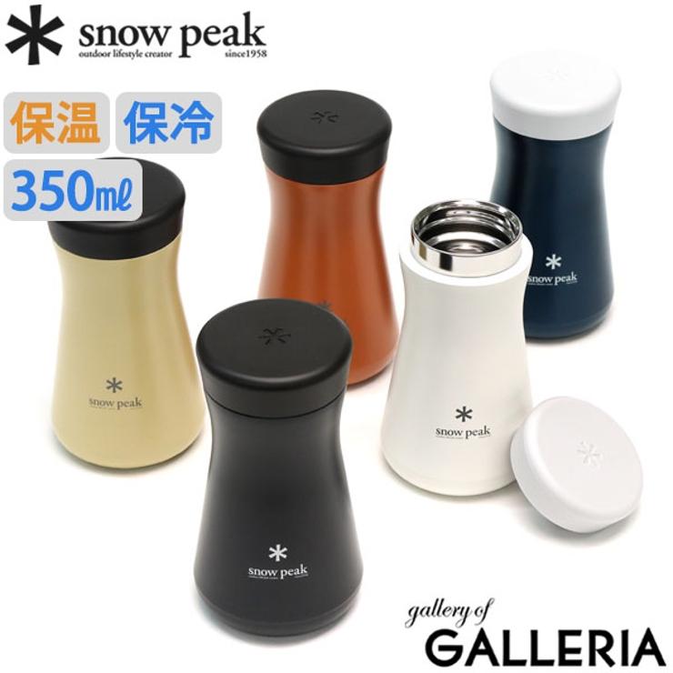 スノーピーク ボトル snowpeak | ギャレリア Bag&Luggage | 詳細画像1
