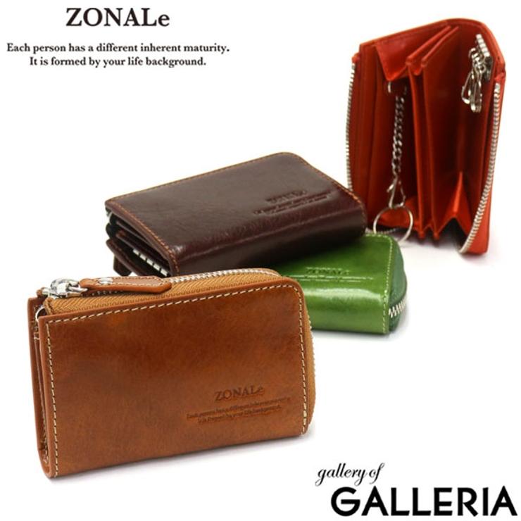 ゾナール キーケース ZONALe   ギャレリア Bag&Luggage   詳細画像1