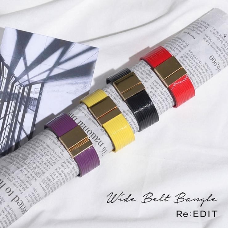 Re:EDITのアクセサリー/ブレスレット・バングル | 詳細画像