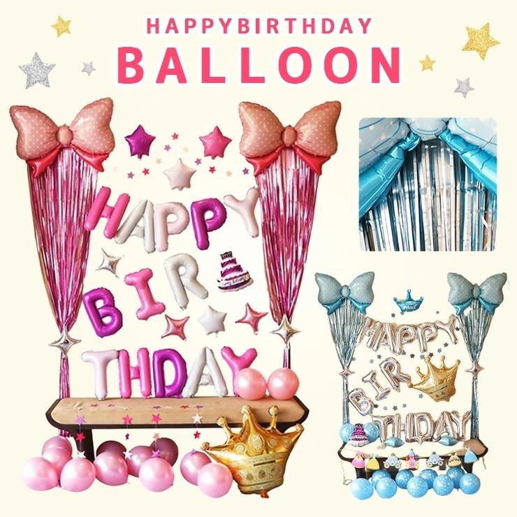 誕生日 バルーン 風船 | ZAKZAK | 詳細画像1