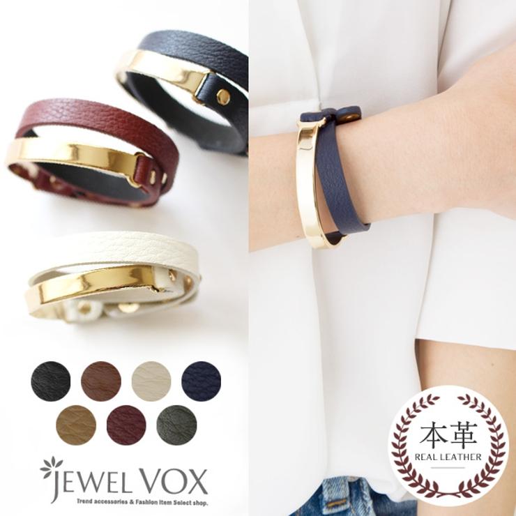 Jewel voxのアクセサリー/ブレスレット・バングル   詳細画像