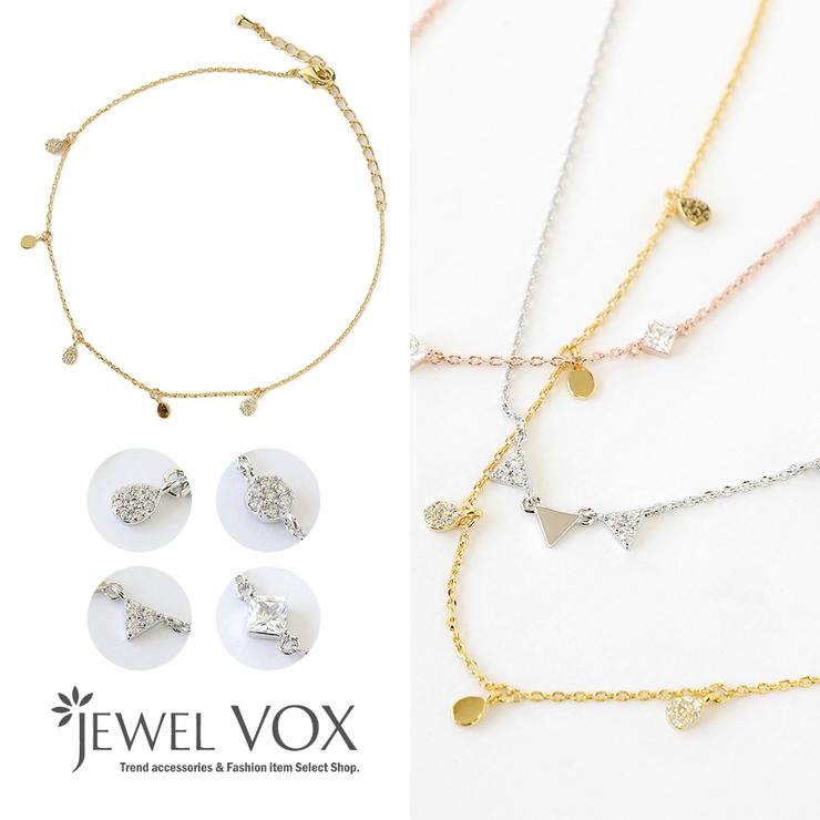 Jewel voxのアクセサリー/アンクレット   詳細画像