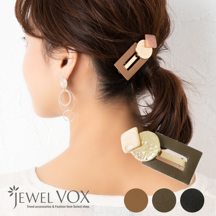 Jewel voxのヘアアクセサリー/その他ヘアアクセサリー   詳細画像