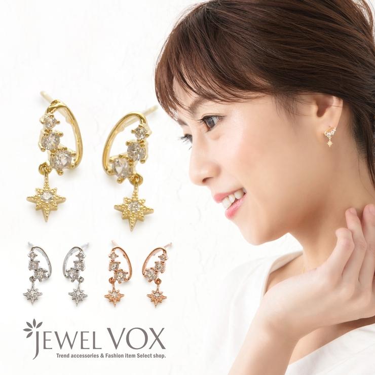 Jewel voxのアクセサリー/ピアス | 詳細画像