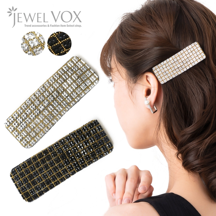 Jewel voxのヘアアクセサリー/その他ヘアアクセサリー | 詳細画像