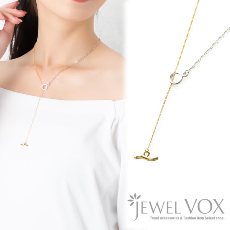 ネックレス Y字 チェーンネックレス   Jewel vox   詳細画像1
