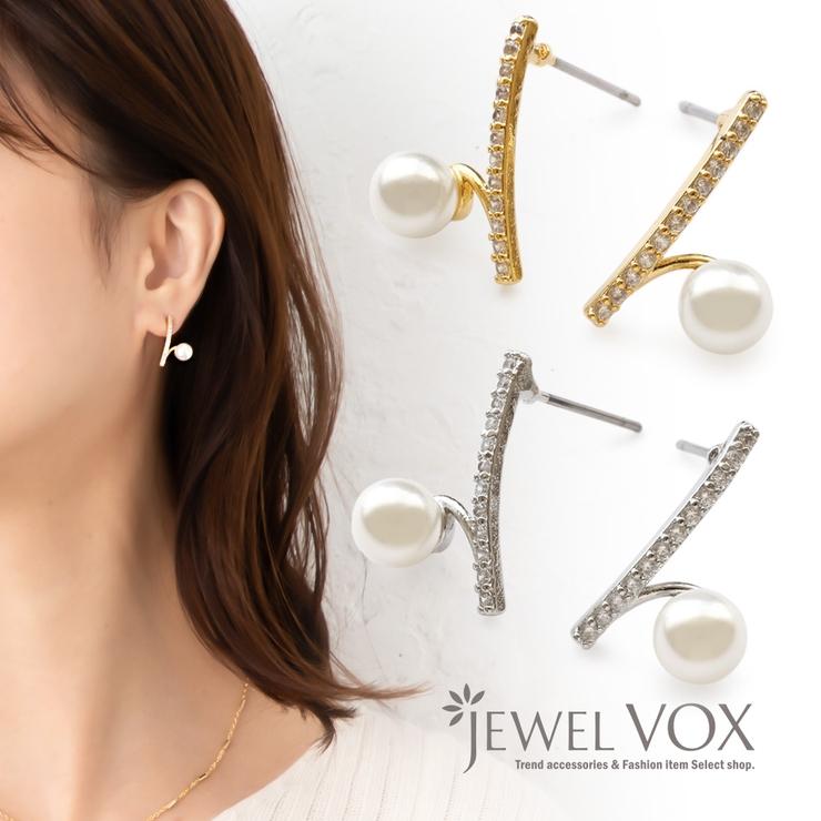 ピアス 金属アレルギー チタンポスト | Jewel vox | 詳細画像1