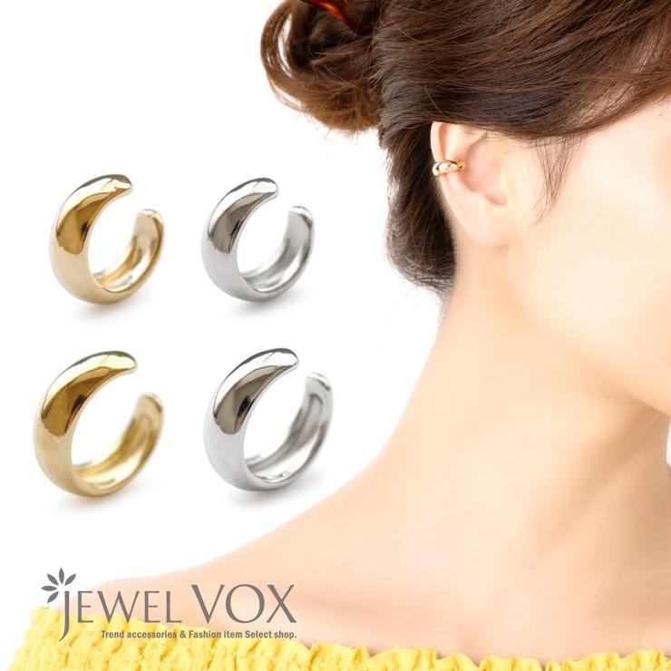 Jewel voxのアクセサリー/イヤーカフ | 詳細画像
