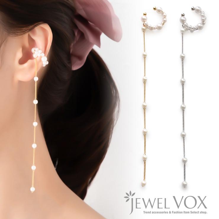 イヤーカフ イヤリング ウェアリング | Jewel vox | 詳細画像1