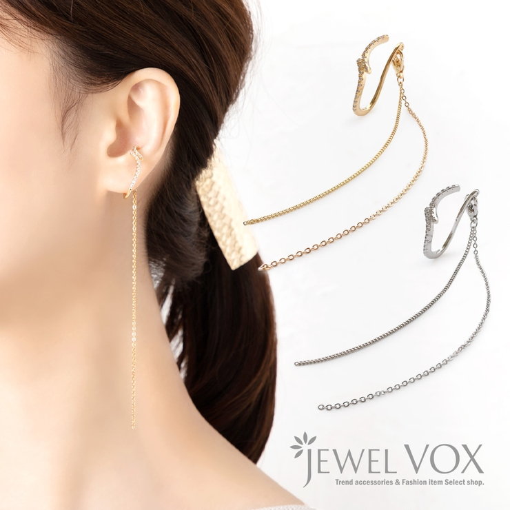 イヤーカフ イヤリング ウェアリング   Jewel vox   詳細画像1