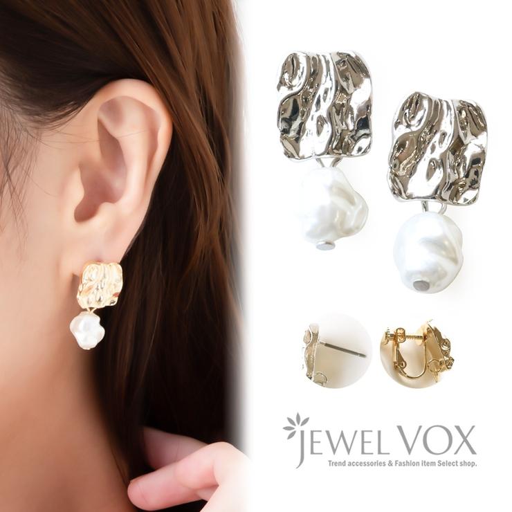 ピアス イヤリング 金属アレルギー | Jewel vox | 詳細画像1