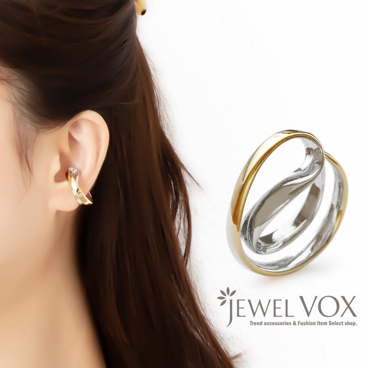 イヤーカフ イヤカフ イヤリング | Jewel vox | 詳細画像1