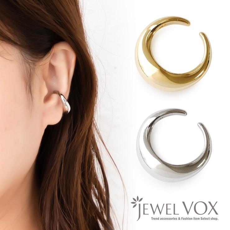 イヤーカフ イヤカフ イヤリング   Jewel vox   詳細画像1