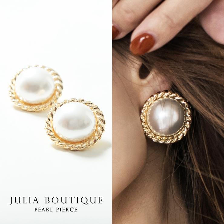 JULIA BOUTIQUEのアクセサリー/ピアス | 詳細画像