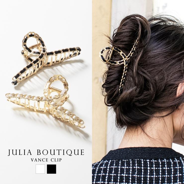 チェーンデザインバンスクリップ  | JULIA BOUTIQUE | 詳細画像1