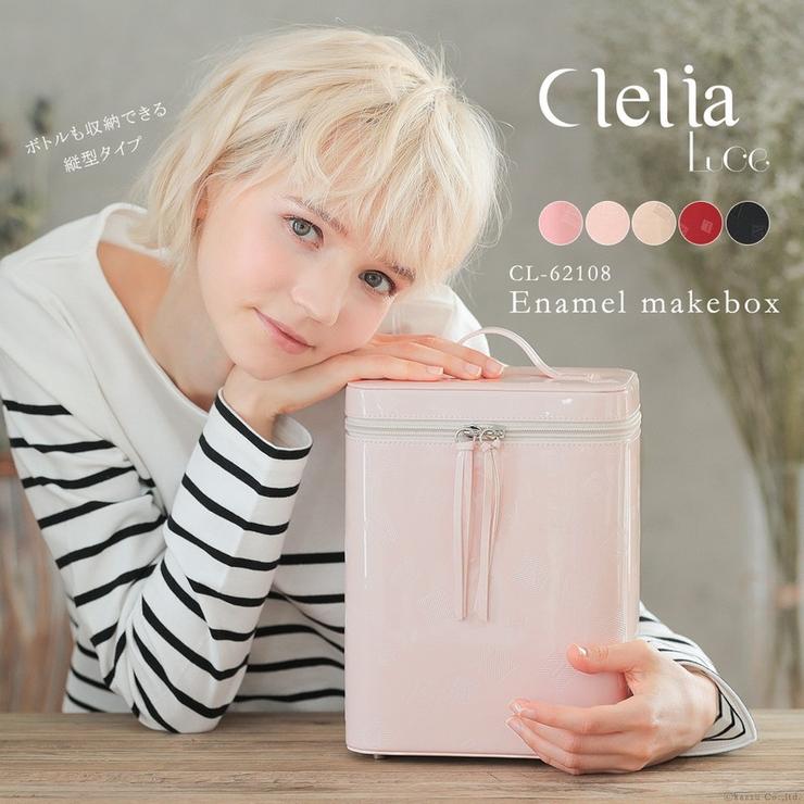 Clelia メイクボックス エナメル   KAZZU   詳細画像1