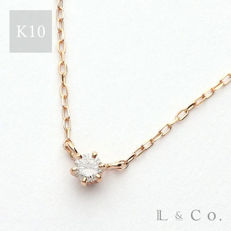 L&Co.のアクセサリー/ネックレス   詳細画像