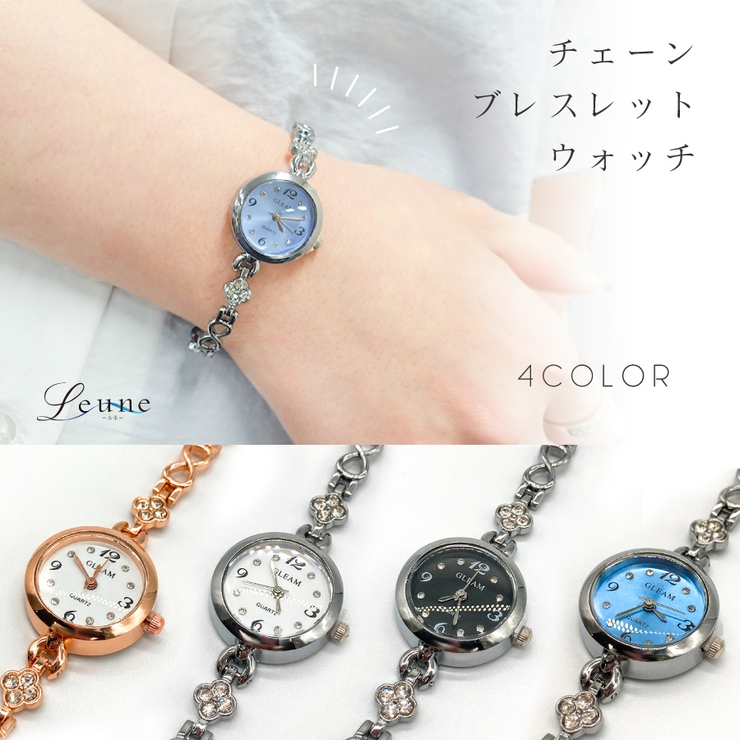 leune のアクセサリー/腕時計   詳細画像