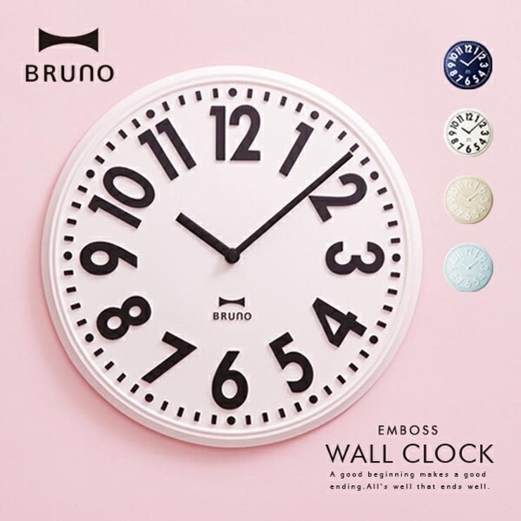BRUNOブルーノ エンボス ウォールクロック時計 とけい シンプル デザイン ナチュラル カジュアル 壁掛け時計 インテリア イデアidea プレゼント ハロウィン クリスマス おうち時間 リモートワーク stayhome | 詳細画像