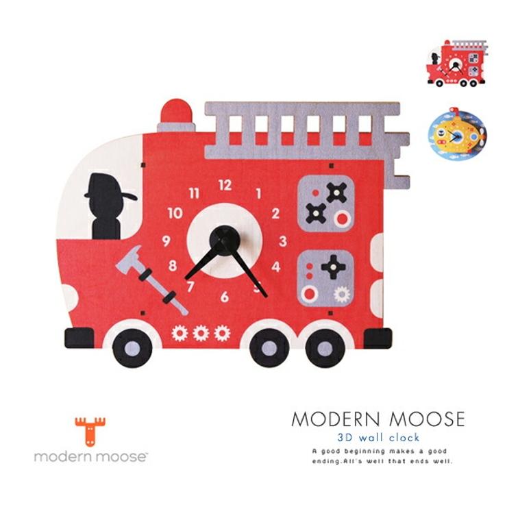 モダンムース modernmoose 3D壁掛け時計 乗り物 壁掛け時計 壁かけ時計 ウォールクロック 立体 雑貨 おもちゃ 消防車 潜水艦 のりもの 木製 子供部屋 キッズ 男の子 インテリア ギフト プレゼント クリスマス   詳細画像