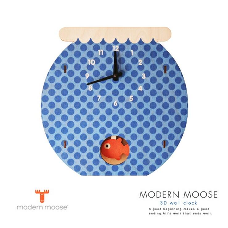 モダンムース modernmoose 3D壁掛け振り子時計 金魚鉢 壁掛け時計 壁かけ時計 ウォールクロック 立体 雑貨 おもちゃ デザイン 子供部屋 キッズ インテリア ギフト プレゼント クリスマス | 詳細画像
