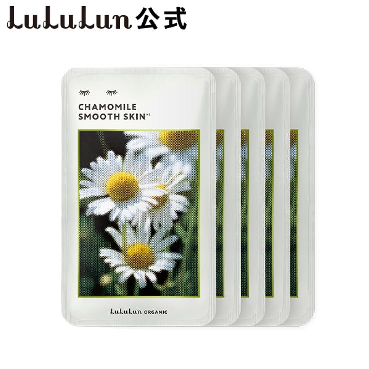 Lululun   詳細画像