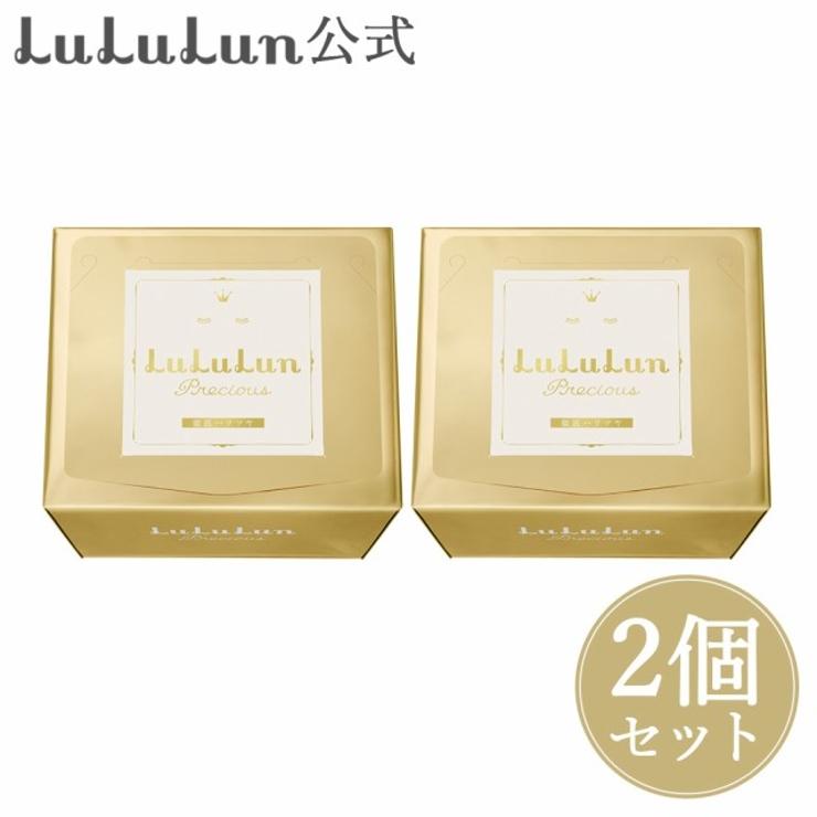 LuLuLunのスキンケア/パック・フェイスマスク | 詳細画像