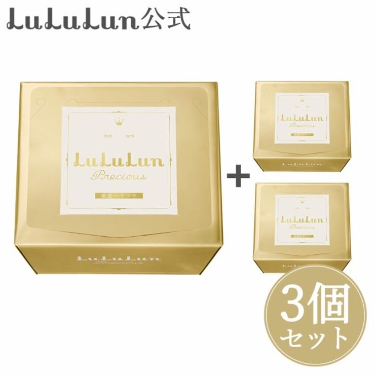 LuLuLunのスキンケア/パック・フェイスマスク   詳細画像