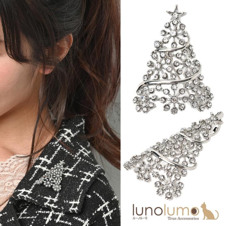 クリスマス フラワーデザインのツリーブローチ | lunolumo | 詳細画像1