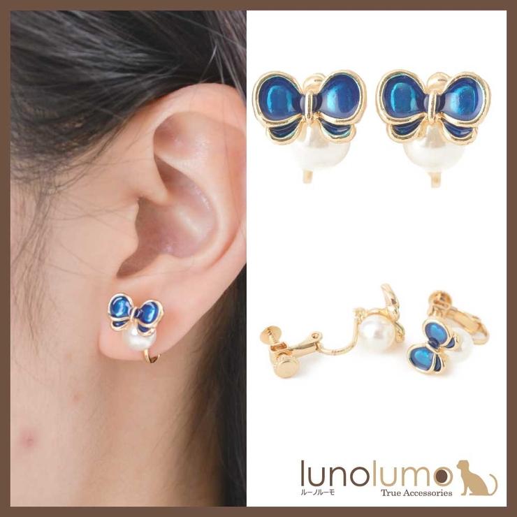 コバルトブルーのりぼんパールイヤリング | lunolumo | 詳細画像1