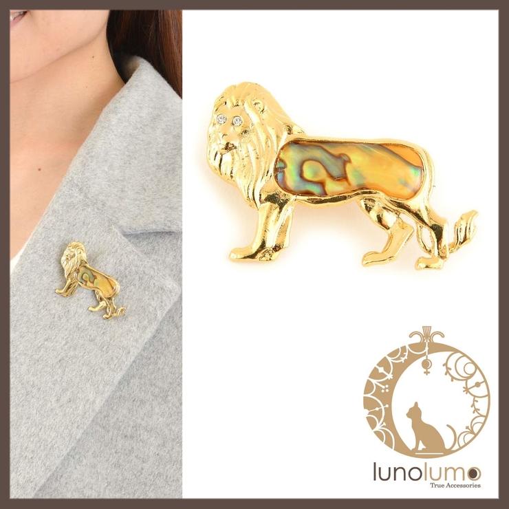 ライオンモチーフのシェルブローチ | lunolumo | 詳細画像1