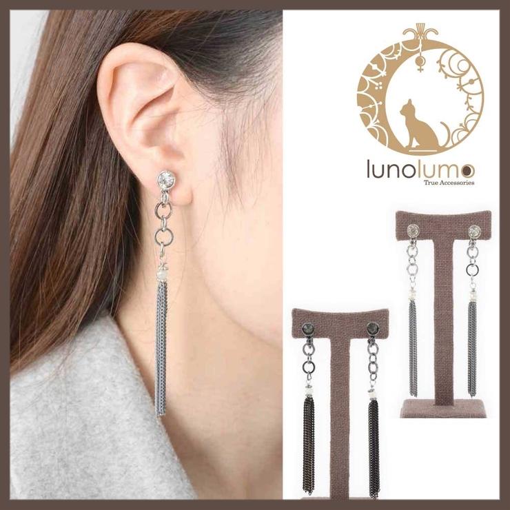 タッセルチェーンのロングイヤリング   lunolumo   詳細画像1