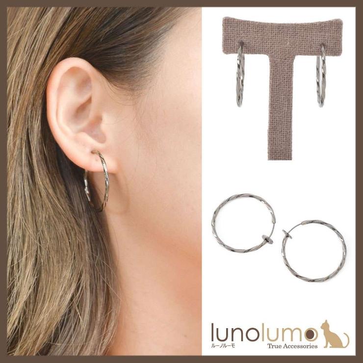 フープイヤリング メタル レディース | lunolumo | 詳細画像1
