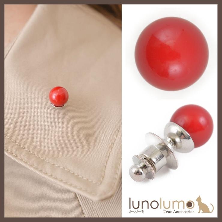 クラシカルレッド レッドボールのピンブローチ R   lunolumo   詳細画像1