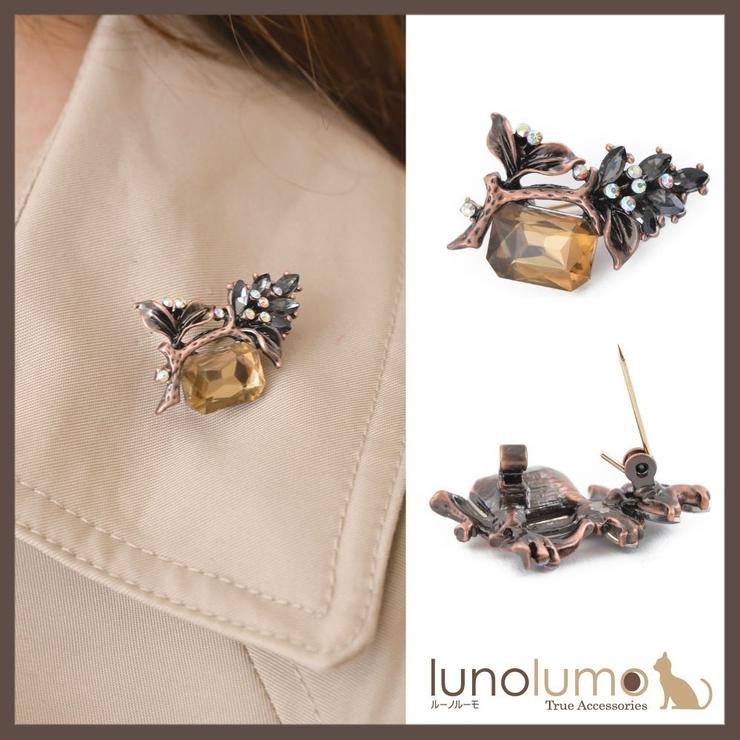 ブロンズカラーのアンティークブローチ | lunolumo | 詳細画像1