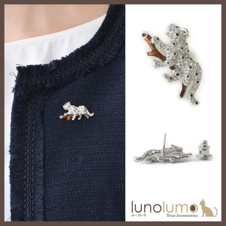 木登りジャガーのピンブローチ | lunolumo | 詳細画像1