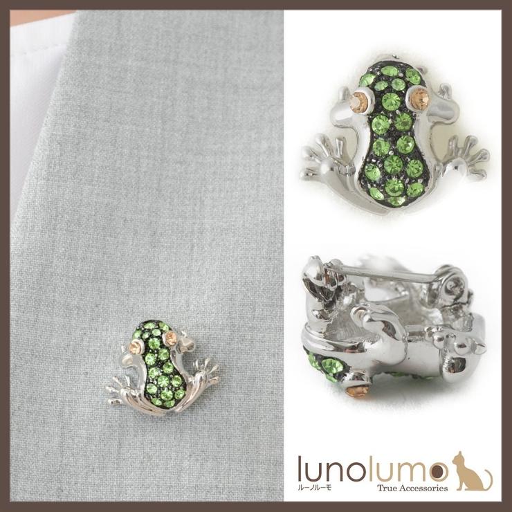 キラキラかえるのブローチ | lunolumo | 詳細画像1
