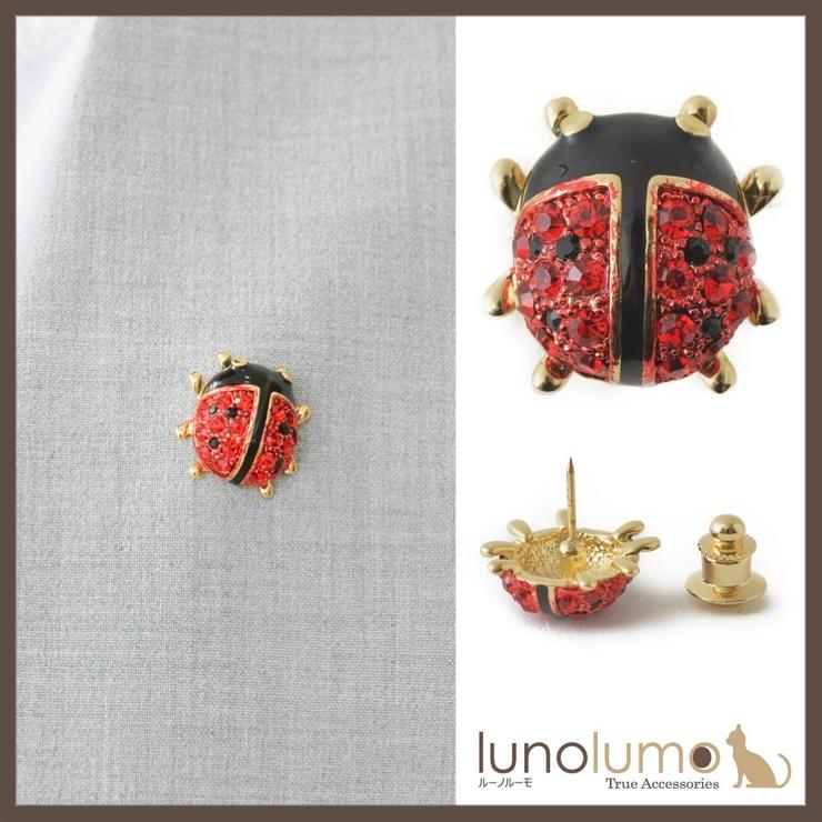 てんとう虫のキラキラブローチ   lunolumo   詳細画像1