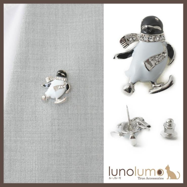 スケート靴のペンギンピンブローチ   lunolumo   詳細画像1