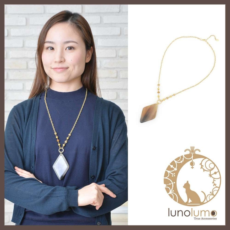 ダイヤデザインのペンダントネックレス 水牛の角 N   lunolumo   詳細画像1