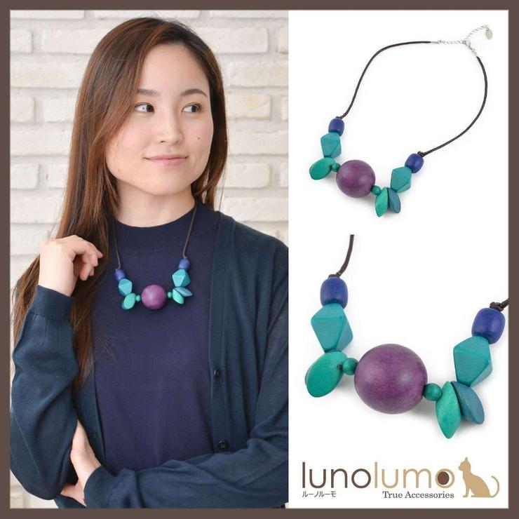 天然素材 パープルブルーのショートネックレス N   lunolumo   詳細画像1