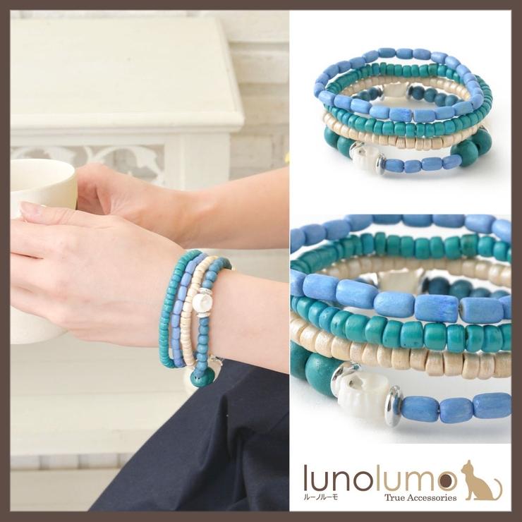 天然素材 ブルーウッドの多連ブレスレット N | lunolumo | 詳細画像1