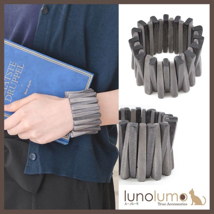 天然素材 グレーグラデーションのウッドブレスレット N | lunolumo | 詳細画像1